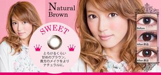 n-brown.jpg